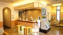 フロント ◆お客様をお迎えするフロントです