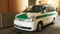送迎車 ◆毎朝5便 札幌駅・大通りまで無料送迎(予約制 月曜運休)