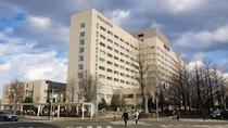 札幌市立札幌病院 〜ホテルより徒歩15分〜