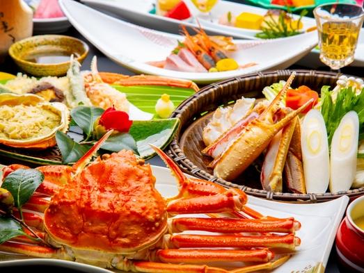 【ずわい蟹尽くし会席×カニ姿一杯付】冬の味覚!7種のカニ料理と姿カニをまるごと堪能!