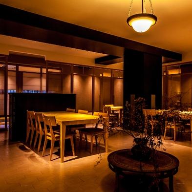 【蘆庵〜RO-AN〜】総料理長が手掛ける本格会席を心ゆくまで《芦原の隠れ家で過ごすひと時》