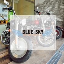 ハーレーダビッドソン・レンタルバイク専門店「ブルースカイ」