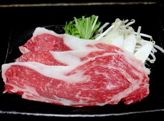 和室【一泊二食付】鳥取牛しゃぶしゃぶ付会席プラン