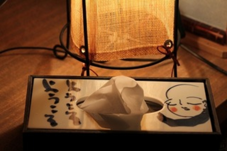 鳥取の書家「柴山抱海」の作品