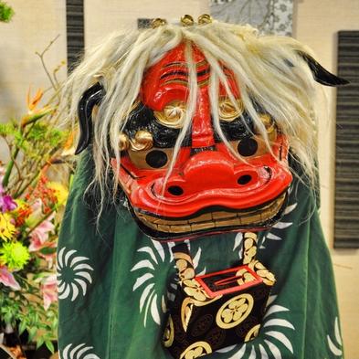★箱根で年末年始★ホテルおかだ【朝食バイキング】1泊朝食付きプラン 年末年始 年越し 正月