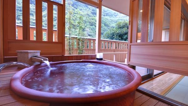 露天風呂付き和洋室「紅藤〜BENIFUJI〜」82平米(禁煙