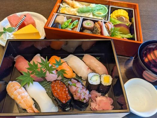 【期間限定★今だけ特別価格】お部屋でおこもりプラン☆夕食は寿司重弁当またはステーキ重弁当