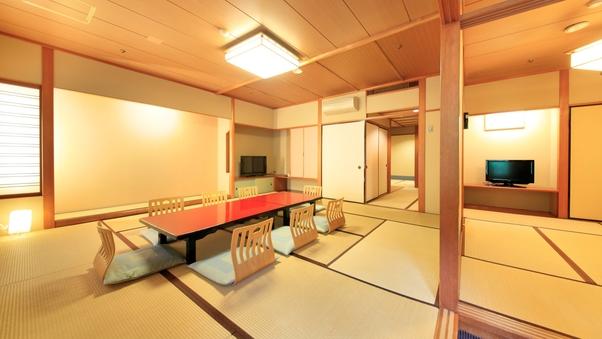 本館和室 82平米(禁煙/和室12畳+和室6畳+和室4畳半)