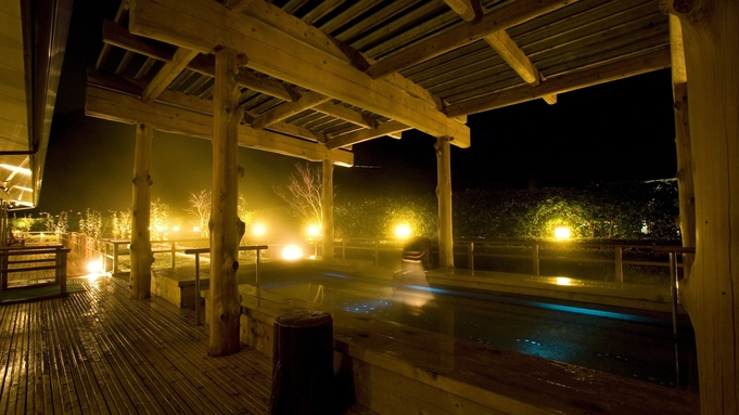 【オトナの一人旅】ひとり気ままに箱根で自分旅★一泊二食付 バイキングプラン【カード決済専用】