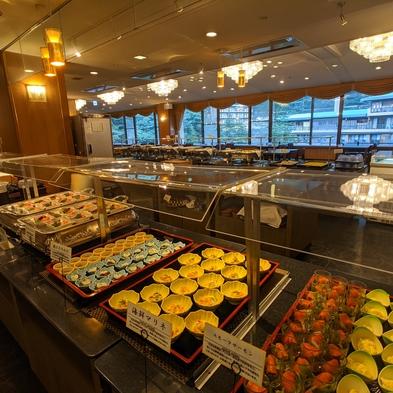 【秋冬旅セール】特別価格■美肌の湯とディナーバイキング☆熱々鉄板焼きと天ぷら♪