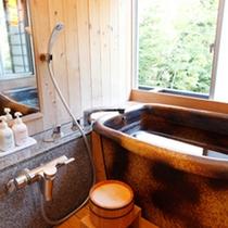 陶器のお風呂♪温泉内湯付き客室