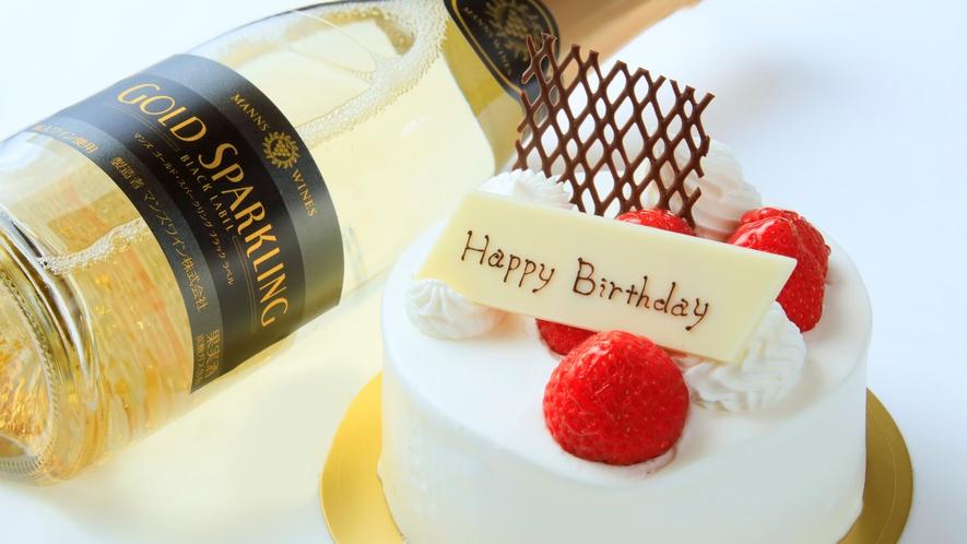 プラン写真_ケーキ・ゴールドスパークリングワイン