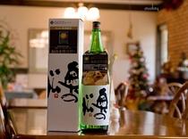 美味しい福島の地酒