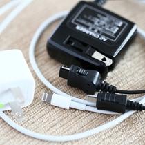 携帯充電器(貸出用/数に限りがございます/予約不可)