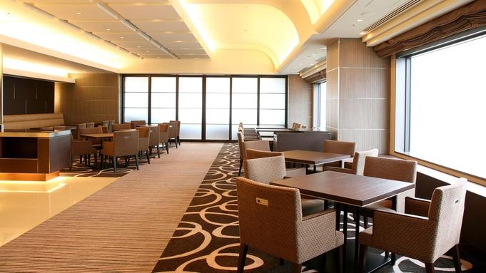 ▽プレミアム・アウトレット de お買い物 ステイ(朝食&特典付)お買物券付 客室29階以上