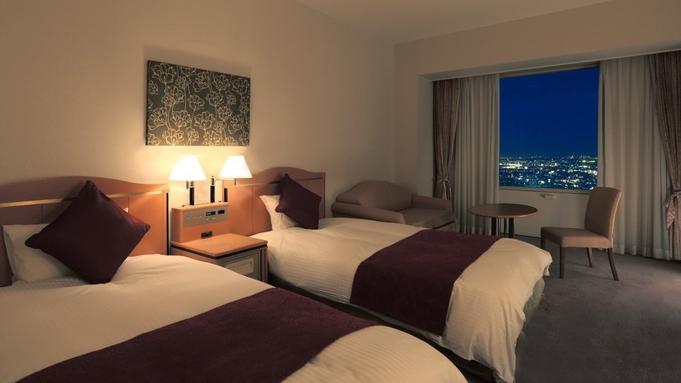 【直前割】◎本日のお部屋あります◎ スターゲイト☆Today'sスペシャル(素泊り) 客室29階以上