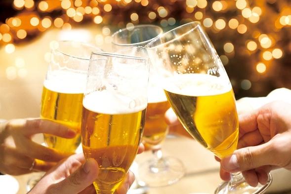 『アルコール飲み放題』&『中国料理 満福バイキング』ディナー付(夕朝食&特典付) 客室29階以上