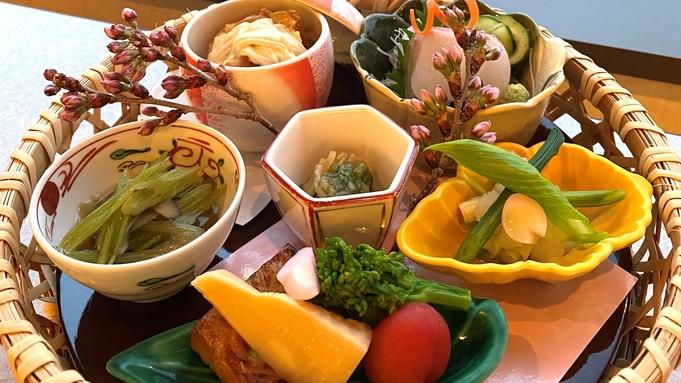 日本料理 「有馬」 『季節の花籠御膳』ディナー付宿泊プラン(夕朝食付) 客室29階以上