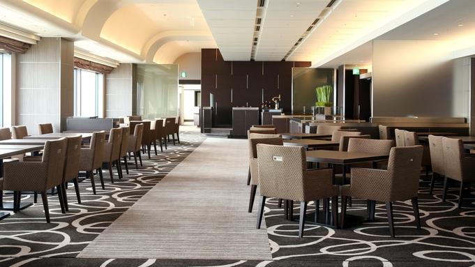 期間限定 レストラン利用券付 宿泊プラン(朝食&レストラン利用券付き) 客室29階以上