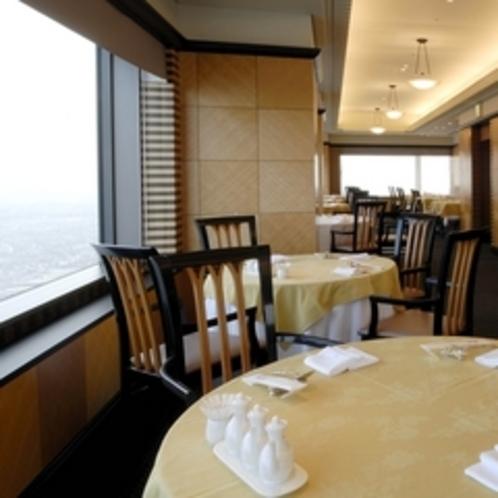 53階 中国料理 『星龍』