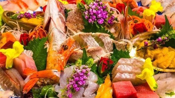 AJIROを楽しみ尽くせ−海と地魚、温泉−網代ステイPLAN