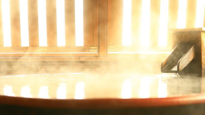 【露天風呂付客室+部屋食(朝夕)】お部屋で全てカ・ン・ケ・ツ★スタンダードPLAN