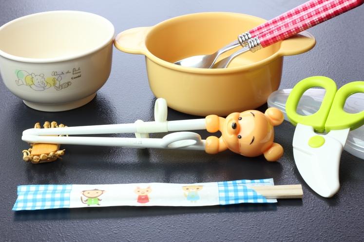 お子様用の食器