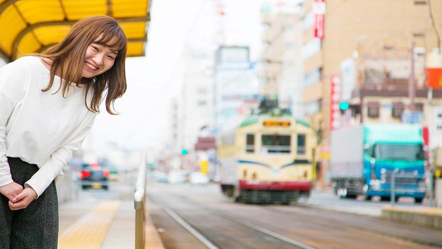 ■路面電車■堀詰駅 徒歩1分!いつもと違った風情ある旅♪移動中も楽しもう♪