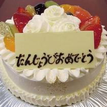 食事:お祝いケーキ