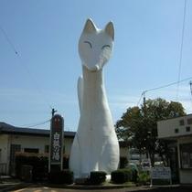 観光(湯田温泉): 湯田温泉駅前の狐のモニュメント