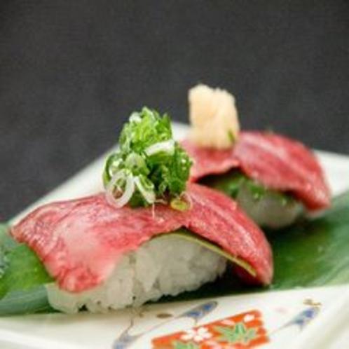 但馬牛の炙りにぎり寿司(別注)