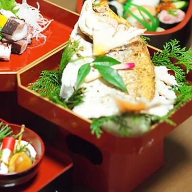 【長寿お祝いプラン】≪鯛のお頭!ちゃんちゃんこ等6つの特典付≫いつまでも元気でいてね!