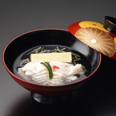 【料理長こだわり会席プラン 輝 】贅沢な休日に。料理長厳選の素材を使用したアップグレード会席プラン