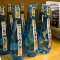 小川温泉の成分が入った地酒です