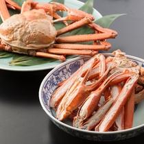 蟹いっぱい