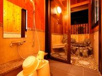 【平屋離れB/もみじ】和洋室<ツイン/喫煙>和室4.5畳(43㎡)露天風呂(岩湯)シャワールーム