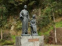 坂本龍馬とお龍の記念碑