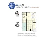 和室(6帖)とベッドルームの2間続きの平屋建て離れ宿-セミダブル×1・シングル×1 喫煙-