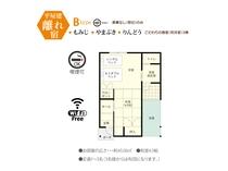 和室(4.5帖)とベッドルームの2間続きの平屋建て離れ宿-セミダブル×1・シングル×1 喫煙-