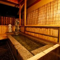 【平屋離れA2/もくれん】和洋室<ツイン/喫煙>和室6畳(48㎡)露天風呂(大理石風)