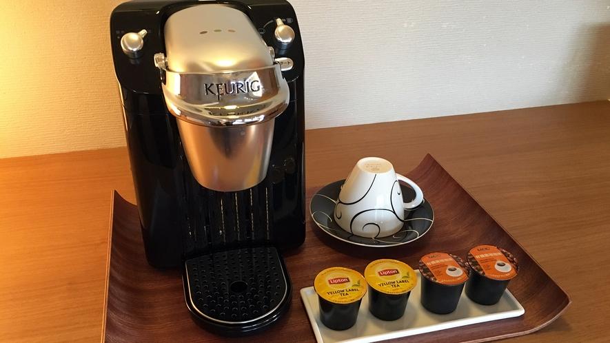 本館客室には全室コーヒーサーバー(Keurig FE社製)を設置
