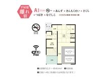和室(6帖)とベッドルームの2間続きの平屋建て離れ宿-セミダブル×2 禁煙-