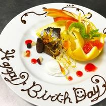 デザートプレート / 誕生日や記念日お祝い事には心を込めて・・・(写真はイメージ)