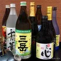 鹿児島は日本を代表する焼酎どころ。そんな鹿児島の焼酎を楽しみたい!という方に優湯庵がオススメ薩摩焼酎