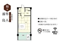 和のしつらえにこだわり、ダブルサイズのベッドを1台備えた10帖の露天風呂付和室