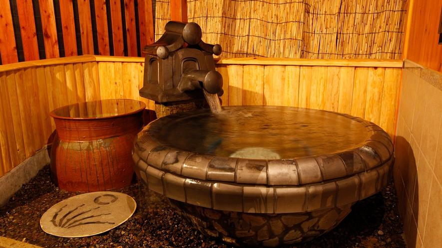 【離れ】平屋建てB<ツイン/喫煙>広さ43㎡ 露天風呂(瓦張り/ブロアバス)