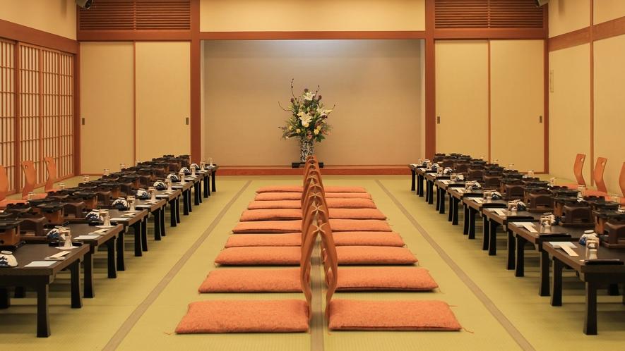 寿の間(大広間)座椅子形式(16:9)