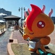 【日本一長い足湯 ほっとふっと105】とおゆっぴー