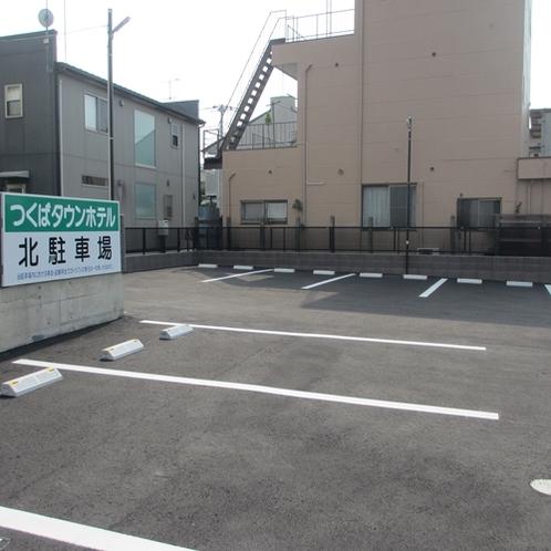 NEW★北駐車場(8台駐車可)②