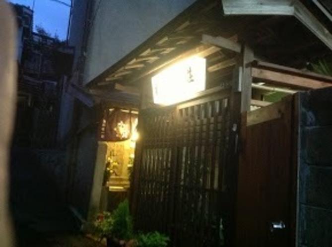むつみ関門荘(夜)